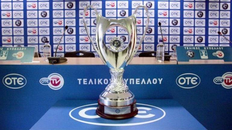 Κεκλεισμένων των θυρών ο τελικός του Κυπέλλου Ελλάδας