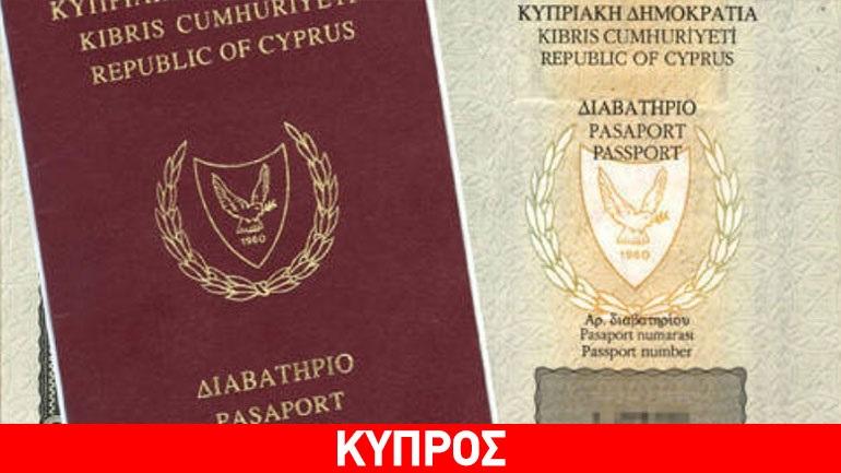 Τουρκία: Καταργείται η βίζα για τους Ελληνοκυπρίους