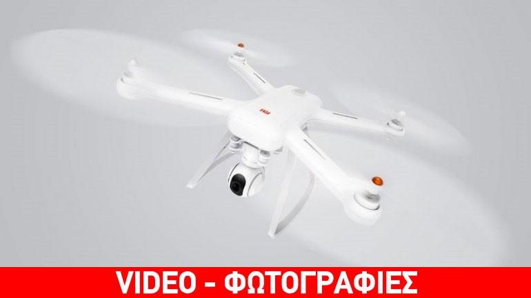 Η Xiaomi παρουσίασε επίσημα το Mi Drone