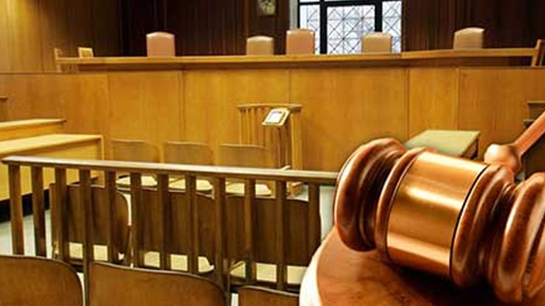 Αποτέλεσμα εικόνας για δίκη