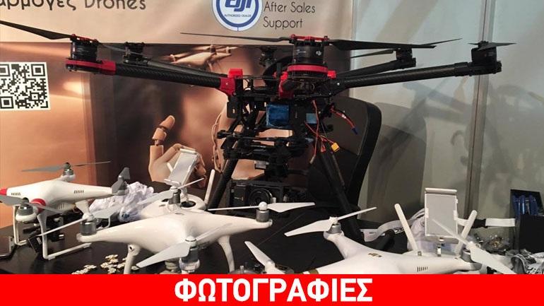 Acheter drone insecte prix recrutement drone