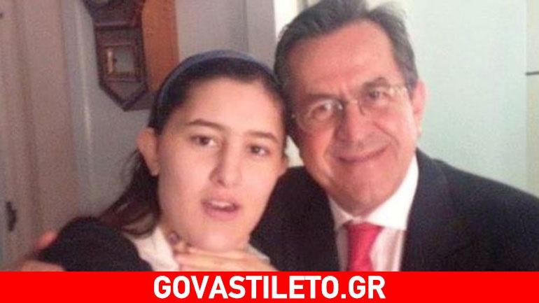 Νίκος Νικολόπουλος: Η παράκληση μετά την απώλεια της κόρης του