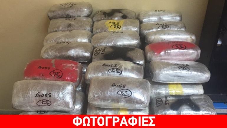 Ιωάννινα: Σύλληψη για διακίνηση 21 κιλών κάνναβης