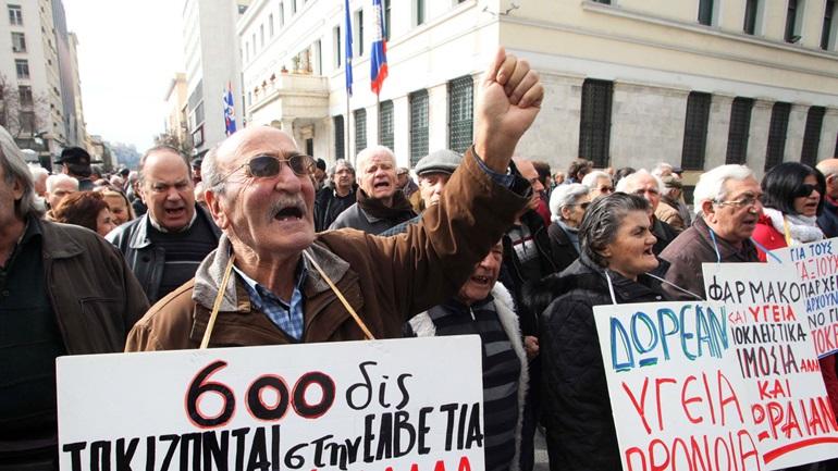 Ψυχρολουσία για χιλιάδες χαμηλοσυνταξιούχους