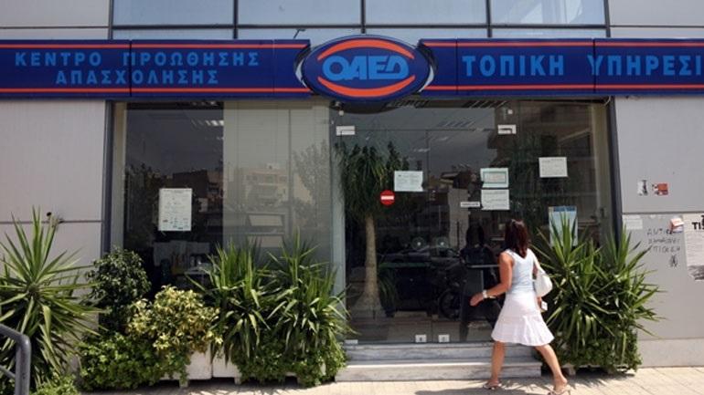 Ξεκινά το πρόγραμμα κοινωφελούς εργασίας σε 16 δήμους της κεντρικής Μακεδονίας
