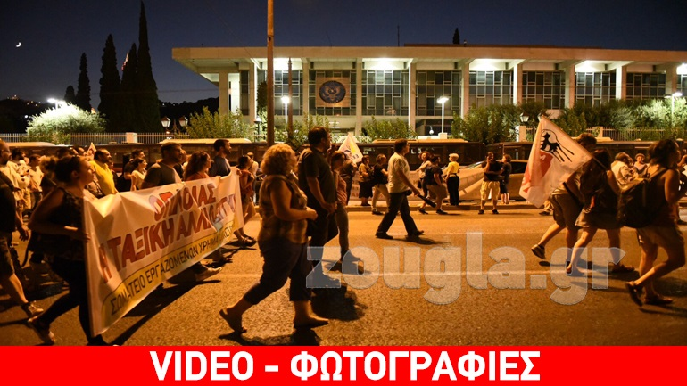 Πορεία στο κέντρο της Αθήνας κατά της συνόδου κορυφής του ΝΑΤΟ