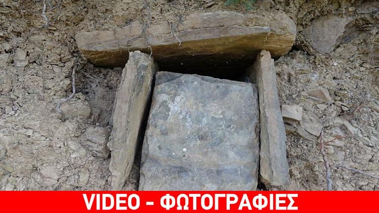 """Ζαγόρι: Παιδιά ανακάλυψαν ασύλητο βυζαντινό τάφο με """"θησαυρούς""""!"""