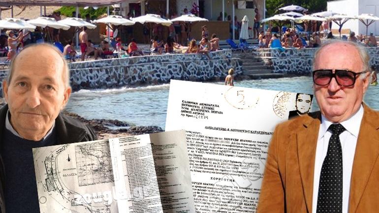 Ρεσιτάλ διαφθοράς στην Αίγινα
