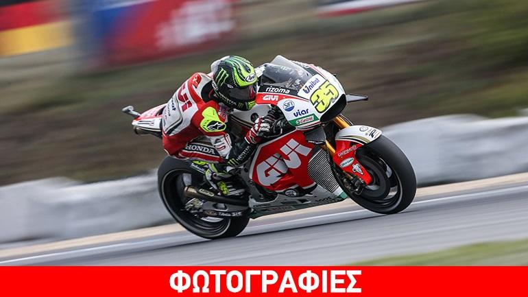 MotoGP Brno: Έγραψε ιστορία ο Crutchlow