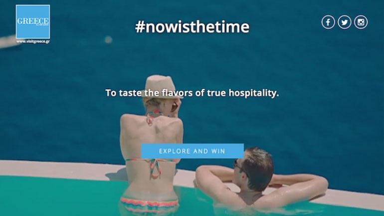 Διαδικτυακή καμπάνια του ΕΟΤ για την προσέλκυση τουριστών της «τελευταίας στιγμής»
