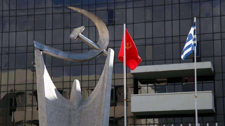 KKE: To πρόγραμμα του ΣΥΡΙΖΑ και της ΝΔ είναι το τρίτο μνημόνιο