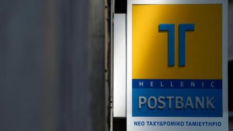 Ξεκινά σήμερα η δίκη για τα επισφαλή δάνεια του Ταχυδρομικού Ταμιευτηρίου