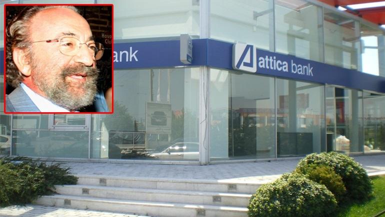 Τι απαντά το περιβάλλον Καλογρίτσα για τα περί φοροδιαφυγής και τα δάνεια της Attica Bank
