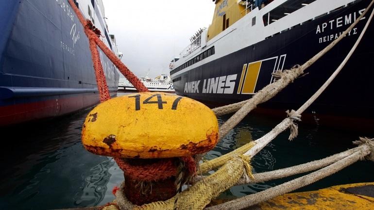 Χωρίς πλοία για 48 ώρες λόγω απεργίας της ΠΝΟ