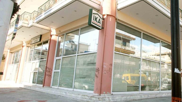 Υπάλληλοι του ΙΚΑ Αιγάλεω έκλεβαν τα χρήματα που αναλογούσαν στους ασφαλισμένους