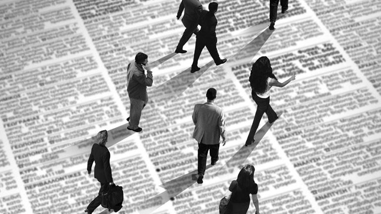 ΕΛΣΤΑΤ: Στο 23,2% η ανεργία τον Ιούλιο