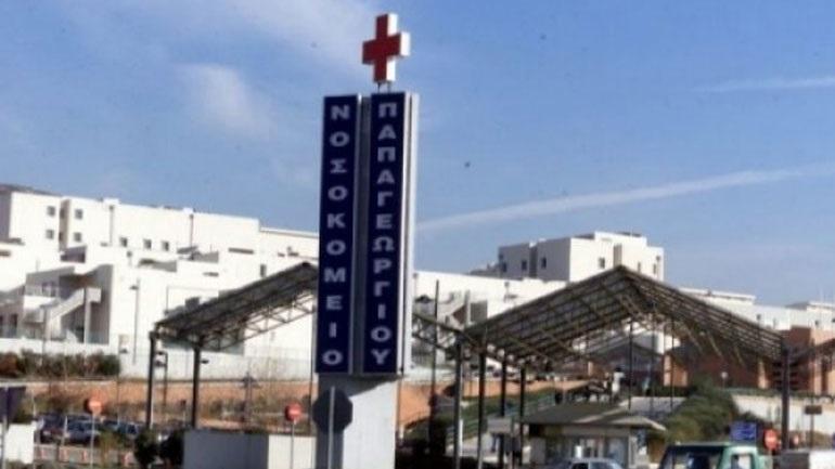 Δωρεάν εξετάσεις διαβητικής αμφιβληστροειδοπάθειας σήμερα στο «Παπαγεωργίου»