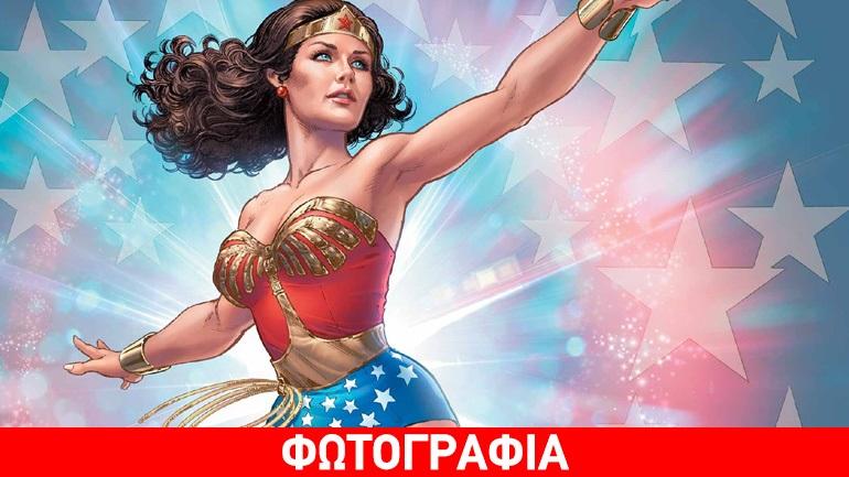 Πρέσβειρα του ΟΗΕ η... Wonder Woman