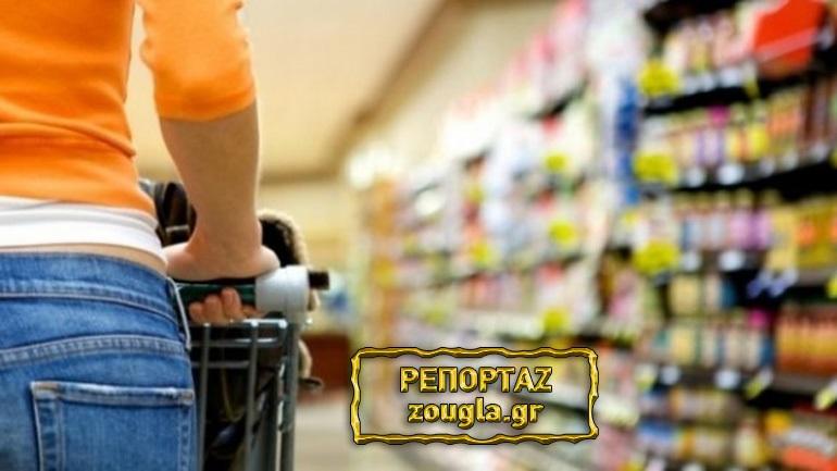 Φαρμακοποιοί: «Επτασφράγιστο» μυστικό ο αριθμός των φαρμάκων που θα μπουν στα super market