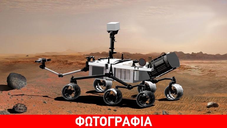 Νέο εύρημα στον Άρη από το Curiosity
