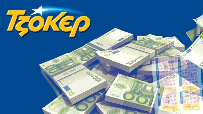 Το Τζόκερ μοιράζει 13,5 εκατ. ευρώ