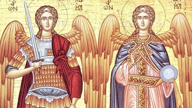 Σήμερα η γιορτή των Αρχαγγέλων Γαβριήλ και Μιχαήλ- Γιορτάζει η Αεροπορία