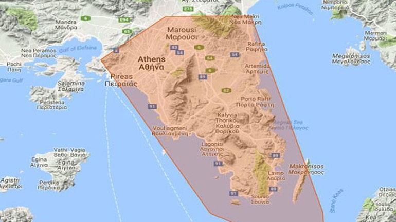 Απαγόρευση πτήσης των drones στην Αττική λόγω της επίσκεψης Ομπάμα