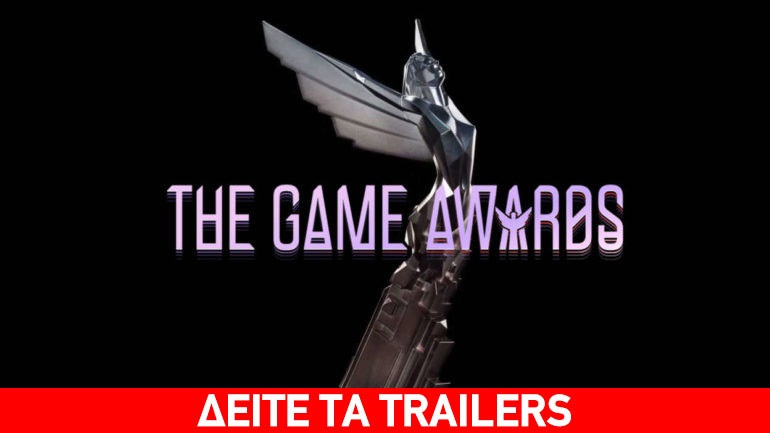 The Game Awards 2016: Ανακοινώθηκαν οι υποψηφιότητες