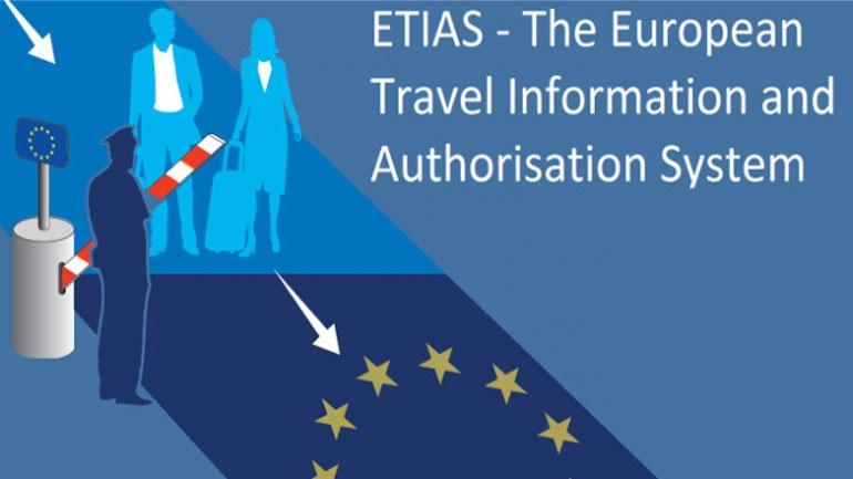 Άδεια εισόδου 5 ευρώ στην Ευρωπαϊκή Ένωση - Ποιους αφορά