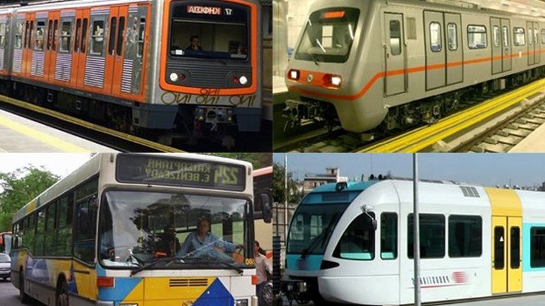 Πως θα κινηθούν τα Μέσα Μαζικής Μεταφοράς