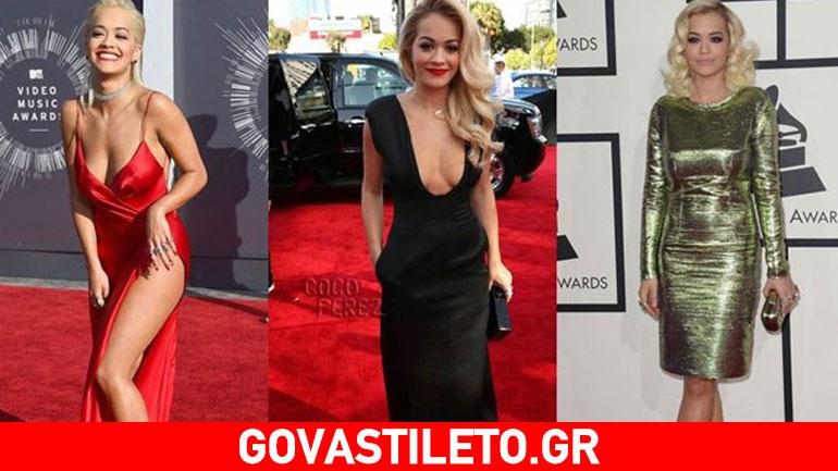 Happy Birthday Rita Ora! Αυτές είναι οι δέκα πιο εντυπωσιακές της εμφανίσεις
