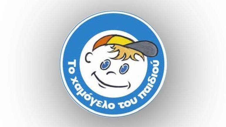 Tο υπ. Παιδείας και «Το Χαμόγελο του Παιδιού» υπέγραψαν σύμφωνο συνεργασίας