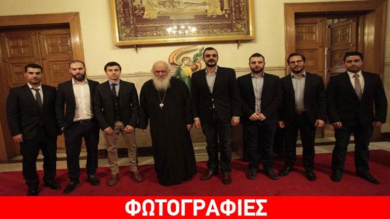 Ισχυροί οι δεσμοί της νεολαίας με την Εκκλησία της Ελλάδας