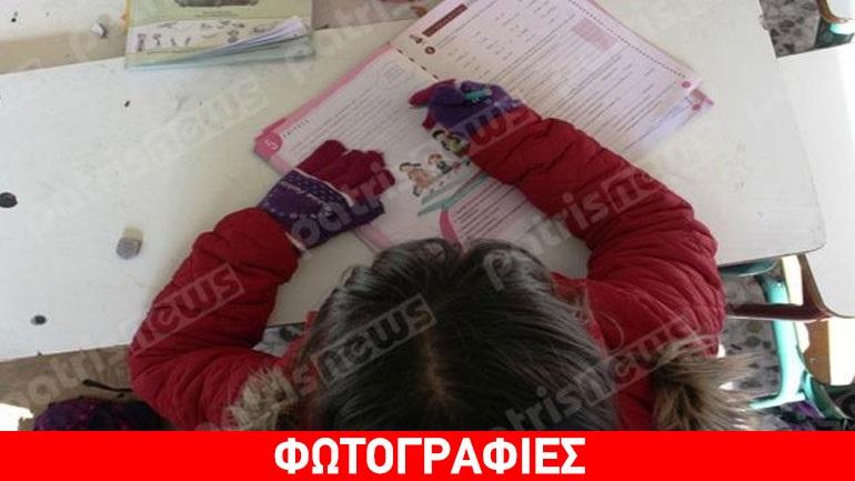 Ηλεία: Μικροί μαθητές έκαναν μάθημα με μπουφάν και γάντια - Τι ανέφερε στο zougla.gr η προϊσταμένη νηπιαγωγείου