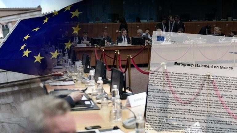 Τα βρήκαν στο Eurogroup για το χρέος