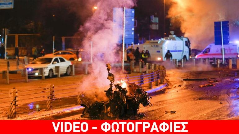 Αιματηρή έκρηξη στην Κωνσταντινούπολη