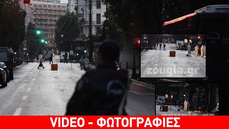 Eλεγχόμενες εκρήξεις έξω από το Yπουργείο Εργασίας