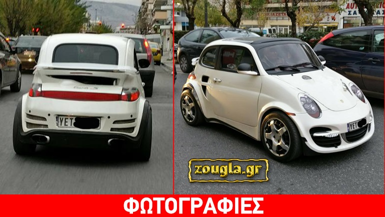 To Fiat που έγινε... Porsche και κυκλοφορεί στην Αθήνα!