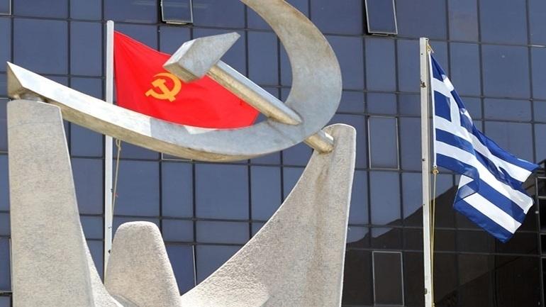 KKE: Χωρίς ημερομηνία λήξης τα βάρβαρα μέτρα