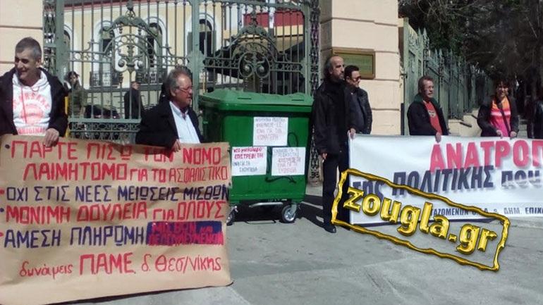 Στάση εργασίας στους ΟΤΑ νομού Θεσσαλονίκης