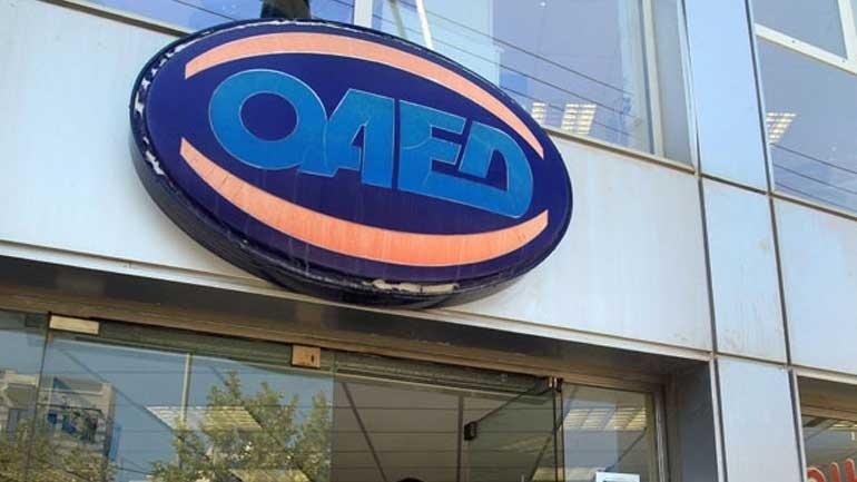 ΟΑΕΔ: Αύξηση της εγγεγραμμένης ανεργίας κατά 3,25% τον Νοέμβριο