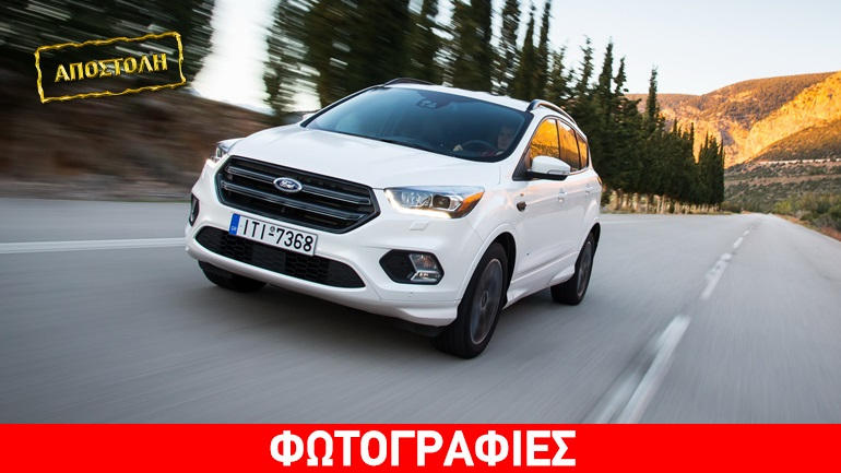 Ford Kuga 1.5 TDCi120Hp: SUV με τα όλα του...