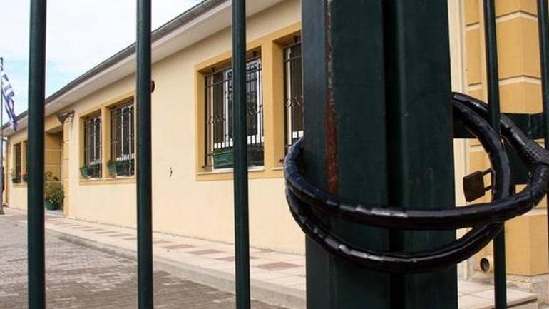 Κλείνουν τα σχολεία για τις γιορτές - Πότε ανοίγουν