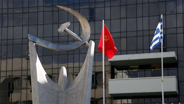 ΚΚΕ: Η επιστολή Τσακαλώτου επιβεβαιώνει ότι το βοήθημα ήταν το άλλοθι για νέα σκληρά μέτρα