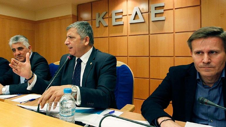 ΚΕΔΕ: Ζητά παρέμβαση της κυβέρνησης για να ανανεωθούν οι συμβάσεις εργαζομένων στους δήμους