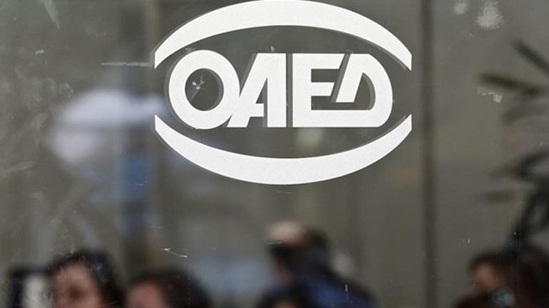 ΟΑΕΔ: Παράταση αιτήσεων για τις προσλήψεις 10.000 ανέργων