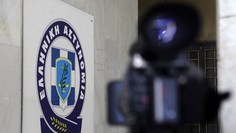 Οι Κρίσεις των Αστυνομικών Διευθυντών της Ελληνικής Αστυνομίας