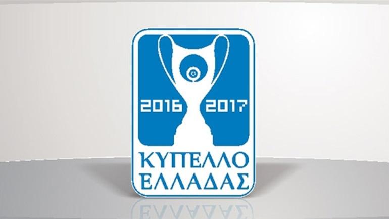 Χωρίς ντέρμπι τα προημιτελικά του Κυπέλλου Ελλάδας