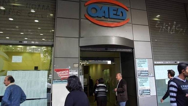Νέα προγράμματα επιχορήγησης για την πρόσληψη ανέργων από τον ΟΑΕΔ