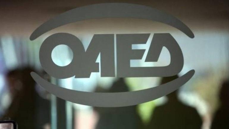 ΟΑΕΔ: Από σήμερα η ανανέωση των δελτίων ανεργίας